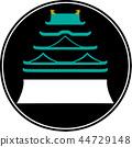 名古屋城堡馬克2 44729148