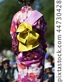 woman in traditional japanese kimono costume 44730428