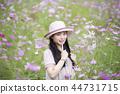 คอสมอส,ฤดูใบไม้ร่วง,ยิ้ม 44731715