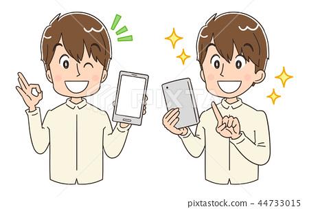 一個人和智能手機的例證 44733015