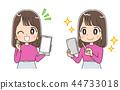 婦女和智能手機的例證 44733018