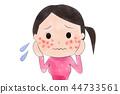 <水彩>一個臉上有皮疹的女人 44733561