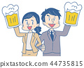 Illustration of a drinking party 44735815