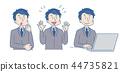 work, business, man 44735821