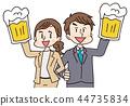 一个饮用的党的例证 44735834