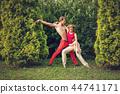 couple dance dancer 44741171