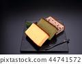 Three types of castella 44741572