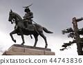 日期Masamune骑马雕像 44743836