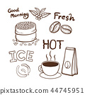 Coffee hand drawn doodles elements illustration  44745951