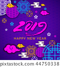 2019 asian color 44750338