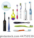 Toothbrushe vector dental hygiene tooth brush for brushing teethwith toothpaste illustration 44750539