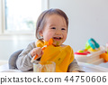 Happy toddler boy eating a meal 44750606