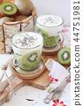 Healthy breakfast: yogurt, kiwi and Chia seeds 44751981