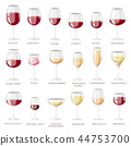 Wine glass vector winery alcohol drink and red beverage wineglass in bar restaurant illustration set 44753700