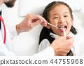 儿童 孩子 小朋友 44755968