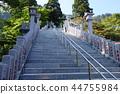 Stone steps 44755984