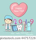 2019 庆祝 新年好 44757226