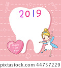 Happy new year with fairy 44757229
