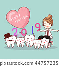 Happy new year with dentist 44757235