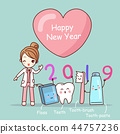 2019 庆祝 新年好 44757236