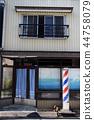 barbershop, barber, male 44758079