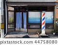 barbershop, barber, male 44758080