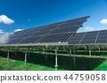 太陽能發電 44759058