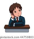 男學生 44759803