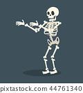 skeleton Vector flat style 44761340