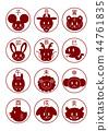黃道帶簽署黃道帶例證象標記紅色 44761835