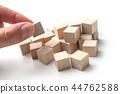 brick construction game 44762588
