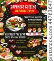 sushi, japanese, food 44763647