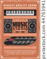 Music records studio or shop, vector retro poster 44763941