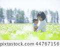 family, child, kid 44767156