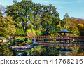 Beautiful japanese garden with bridge in autumn 44768216