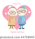 Cute old man and woman couple wearing winter suit 44768665