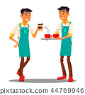Barista At The Coffee Shop Vector. Isolated Illustration 44769946