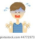 ร่างกายส่วนบนของเพศชาย _ ถูกปฏิเสธอย่างรุนแรง 44772973