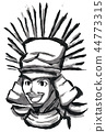 Warlords (Toyomi Hideyoshi) 44773315