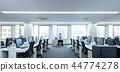 辦公室形象,辦公室工作者,商人,經理 44774278