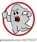 Crazy Halloween ghost 44774417