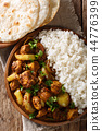 Spicy Indian chicken Do Pyaaza with onions 44776399