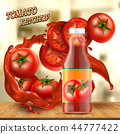 banner with bottle of ketchup and tomatoes 44777422