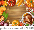 thanksgiving, food, vegetable 44778389