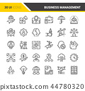 Business Management Icons 44780320