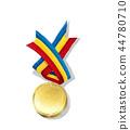 medal gold flag 44780710