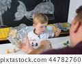 Cute little toddler boy at child therapy session. 44782760