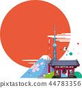 日本旅游地标 44783356