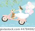 愉快,婚姻,婚禮,例證 44784682