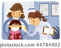 Medical, illustration 44784902
